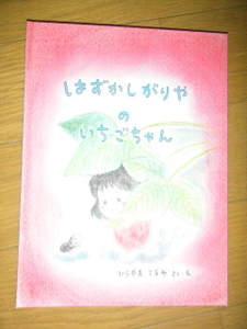 2010_1025blog0014